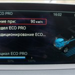 new-bmw-1-series-2011-eco-pro